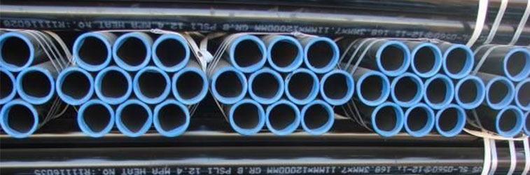 API 5L X70 PSL2 DSAW Pipe