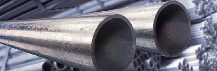 ASTM B 163 Nickel 200 Seamless Tube
